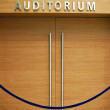 Grand wooden auditorium entrance - Stock Photo