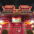 Asian style Buddhist temple - Stock Photo