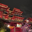 Buddhtooth relic temple — Stock Photo #5845672