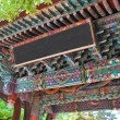 Majestic main entrance of Korean temple — Stock fotografie