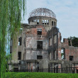 A-bomb dome - Stock Photo