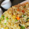 Royalty-Free Stock Photo: Closeup of vegetable rice