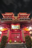 Asian style Buddhist temple — Stock Photo