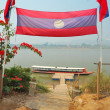 Royalty-Free Stock Photo: Laos border at the Golden Triangle