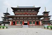 Apertura al público del templo yakushi — Foto de Stock
