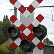 Stock Photo: Traffic light for dual railway