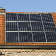 Solar panels are one of turnout for supply of free electricity — стоковое фото #6185413