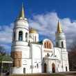 Stock Photo: Ukrainiorthodox Church