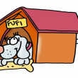 Stock Photo: Dog in kennel,