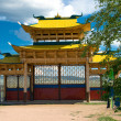 Gate buddhistic monastery. - Stock Photo