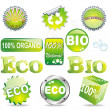 Eco Symbols — Stock Vector #6156068