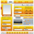 Web Design Frame — Vector de stock #6156089
