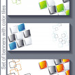 abstratos coloridos banners — Vetorial Stock #6156112