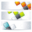 Abstract colorful banners — Stock Vector