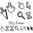 Pixel cursors - Stock Vector