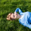 On the grass — Stock Photo #5888453