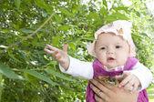 Portrait baby — Stock Photo