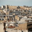 View over paris — Stock Photo #5834348