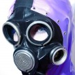 Stock Photo: GasMask Portrait