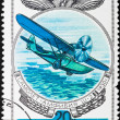Postal stamp. Amphibian SH-2, 1930. — Stock Photo