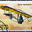 "Postal stamp. airframe ""Mastjazhart"", 1923 — Stock Photo"