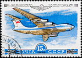 Postal stamp. Airplane IL-76, 1979 — Stock Photo