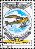 Postal stamp. I.Steglau's airplane №2, 1912 — Stock Photo