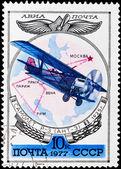 Postal stamp. Airplane R-3 (ANT-3), 1925 — Stock Photo