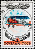 Postal stamp. Airplane P-IV-BIS, 1917 — Stock Photo