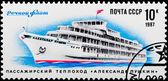"Postal stamp. Passenger steam-ship ""Alexander Pushkin"", 1987 — Stock Photo"