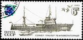 Postal stamp. Seine-trawler refrigerator, 1983 — Stock Photo