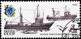 Postal stamp. Small fishing trawlers, 1983 — Stock Photo