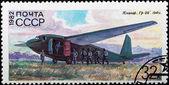 """почтовая марка. планера """"gr-29"""", 1941 — Стоковое фото"""