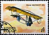 "Postal stamp. airframe ""Mastjazhart"", 1923 — Stock Photo"