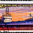 "Postal stamp. Dry-cargo motor ship ""Baltic"", 1981 — Stock Photo"