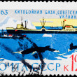 "Stock Photo: Postal stamp. Whaling factory ""Soviet Ukraine"", 1936"