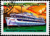 "Postal stamp. Passenger diesel-electric ship ""Lenin"", 1981 — Stock Photo"
