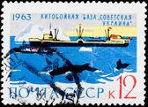 "Postal stamp. Whaling factory ""the Soviet Ukraine"", 1936 — Stock Photo"