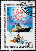"Postal stamp. Ice breaker ""Siberia"" , 1987 — Stock Photo"