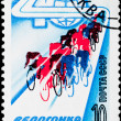 Stock Photo: Postal stamp. Peace Race, 1987