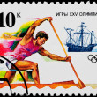 Stock Photo: Postal stamp. Boat racing, 1992