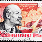 Постер, плакат: Postal stamp V I Lenin 1960