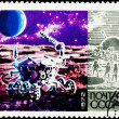 Postal stamp. Moonprobe, 1972. — Stock Photo