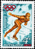 Postal stamp. Speed skating, 1972 — Stock Photo