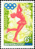 Postal stamp. Ice dancing, 1972 — Stock Photo
