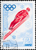 Postal stamp. Ski jumping, 1972 — Stock Photo
