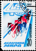 Postal stamp. Peace Race, 1987 — Stock Photo