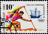 Postal stamp. Boat racing, 1992 — Stock Photo