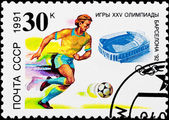 Postal stamp. Plays of XXV Olympic Games. Barcelona, 1992 — Stock Photo