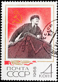 Postal stamp. Lenin on a tribune, 1968. — Stock Photo
